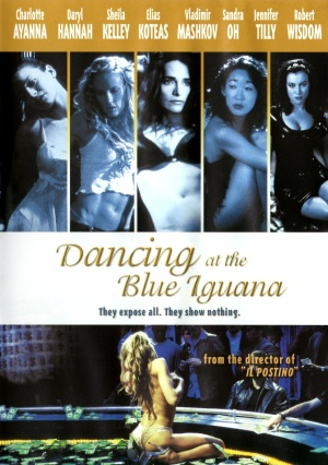 Dancing at the Blue Iguana 1530x2175