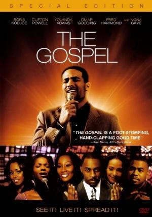 The Gospel 1530x2175