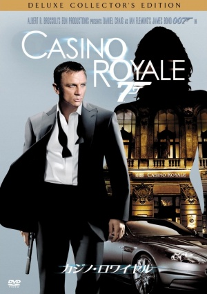 Casino Royale 1057x1500
