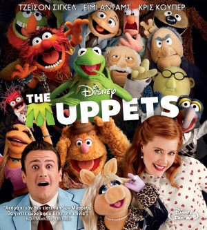 The Muppets 1436x1595