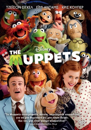 The Muppets 1178x1680