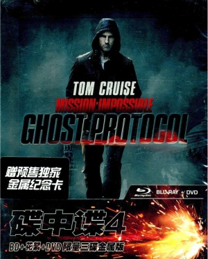 Mission: Impossible - Ghost Protocol 1208x1500