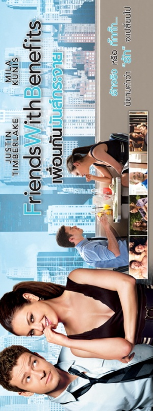 Friends with Benefits 350x940