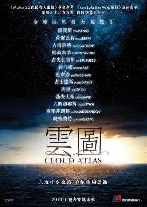 Cloud Atlas 1455x2048