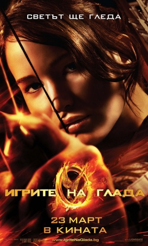 The Hunger Games 756x1260