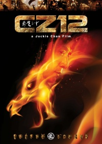 Armour of God - Chinese Zodiac poster