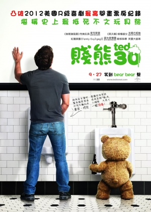 Ted 1455x2048