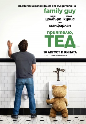 Ted 1425x2048