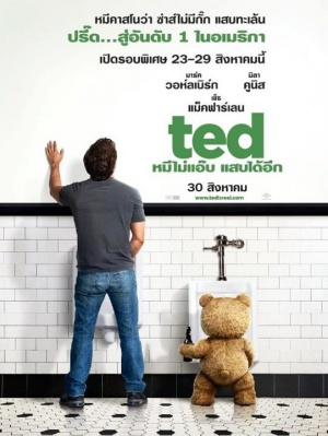 Ted 541x720
