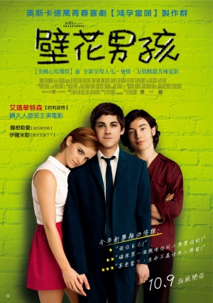 The Perks of Being a Wallflower 1973x2810