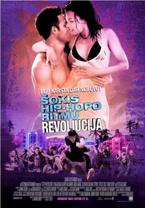 Step Up Revolution 448x640