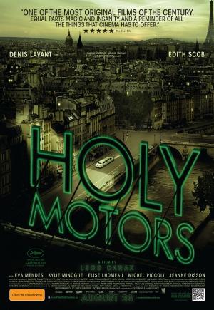 Holy Motors 2420x3507