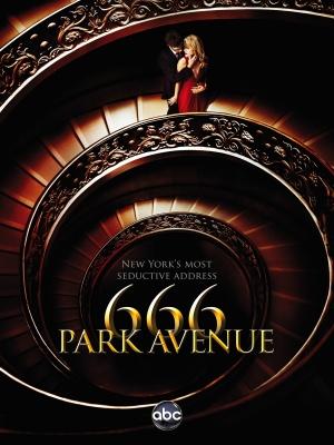 666 Park Avenue 2250x3000