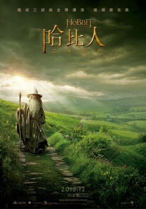 The Hobbit: An Unexpected Journey 2713x3875