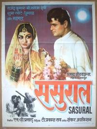 Sasural poster