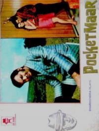 Pocket Maar poster