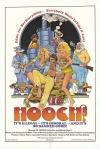 Hooch poster