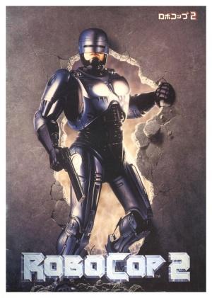 RoboCop 2 724x1015