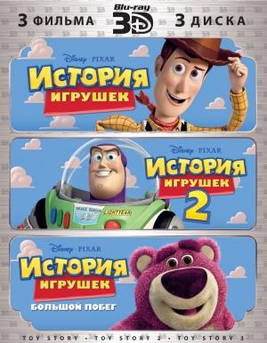 Toy Story 1089x1400