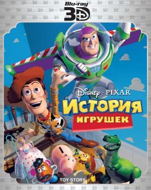 Toy Story 770x968