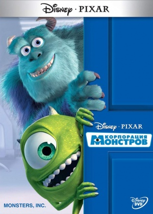 Monsters, Inc. 632x882