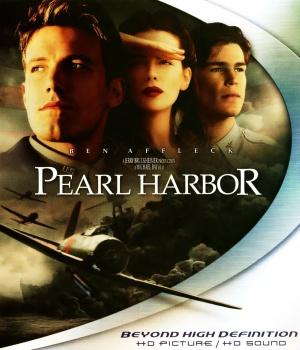 Pearl Harbor 1491x1740