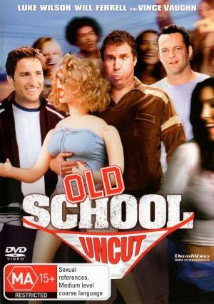 Old School 1530x2175