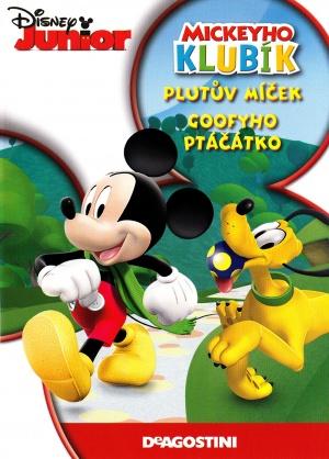 Disney's Micky Maus Wunderhaus 1026x1429