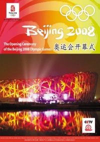 Beijing 2008 Olympics Games Opening Ceremony poster