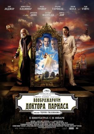 The Imaginarium of Doctor Parnassus 3506x5000