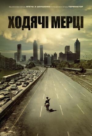 The Walking Dead 972x1440