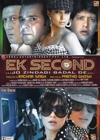 Ek Second... Jo Zindagi Badal De... poster