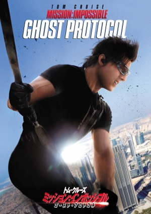 Mission: Impossible - Ghost Protocol 1783x2522