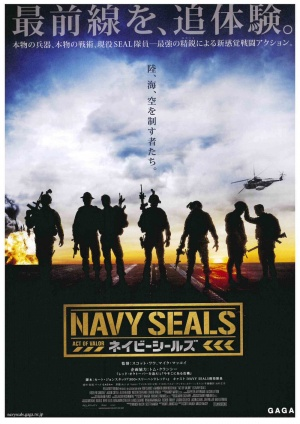 Act of Valor 1000x1413