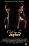 Cats Dancing on Jupiter Cover