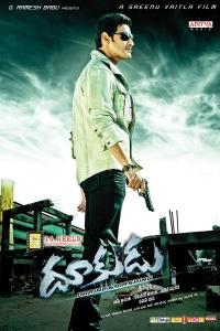 Dookudu poster