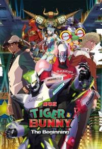 Tiger & Bunny poster