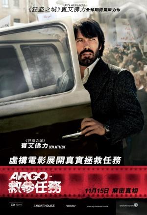 Argo 1404x2048