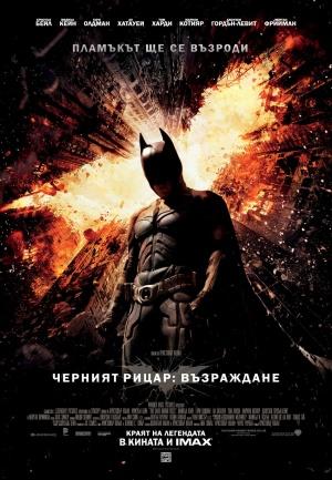 Batman: El caballero de la noche asciende 850x1228