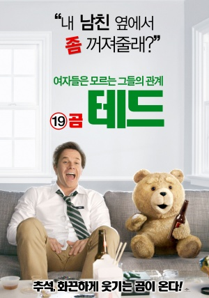 Ted 2014x2870