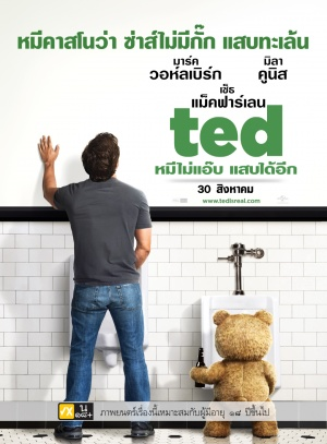 Ted 1080x1465