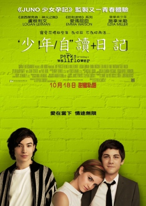 The Perks of Being a Wallflower 700x984