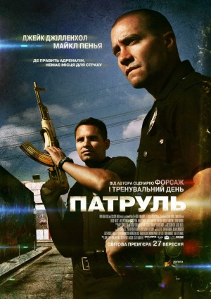 End of Watch 800x1135