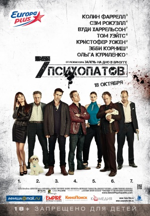 Seven Psychopaths 3475x5000
