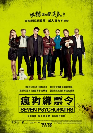 Seven Psychopaths 500x714
