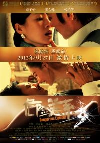 Wi-heom-han gyan-gye poster