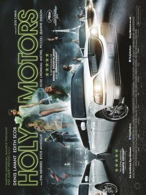 Holy Motors 1500x2000