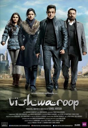 Vishwaroopam 1024x1481