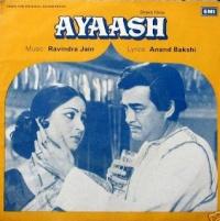 Ayaash poster