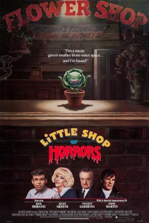 La tienda de los horrores 1981x2970